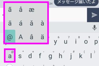 Windows 10:英語配列キーボードを日本語環境 ...